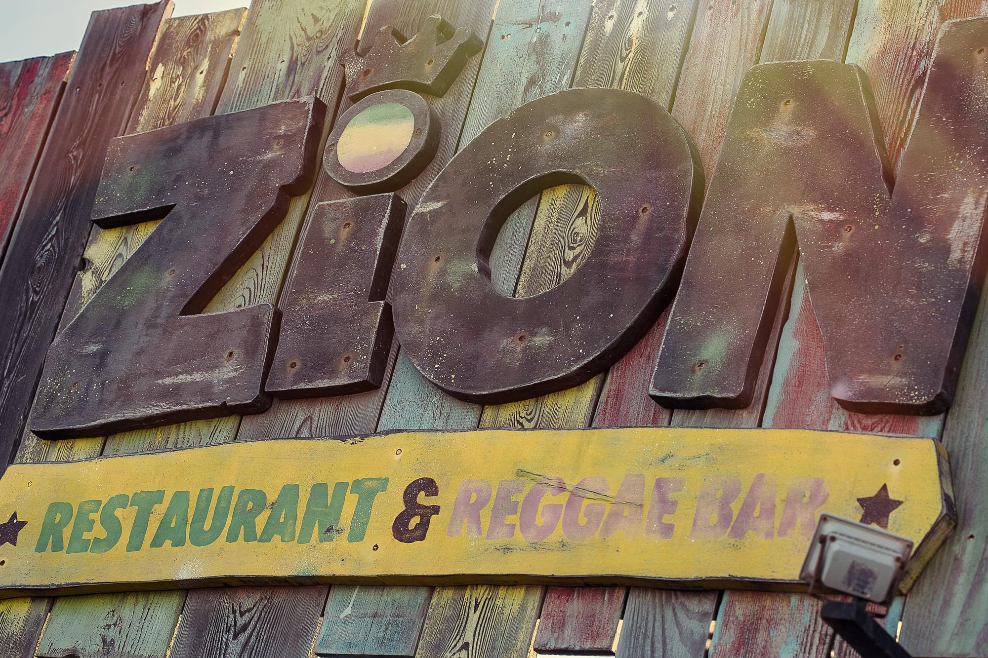 Zion reggae bar kitchen